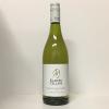 Klawer Sauvignon Blanc